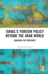 israel periphery